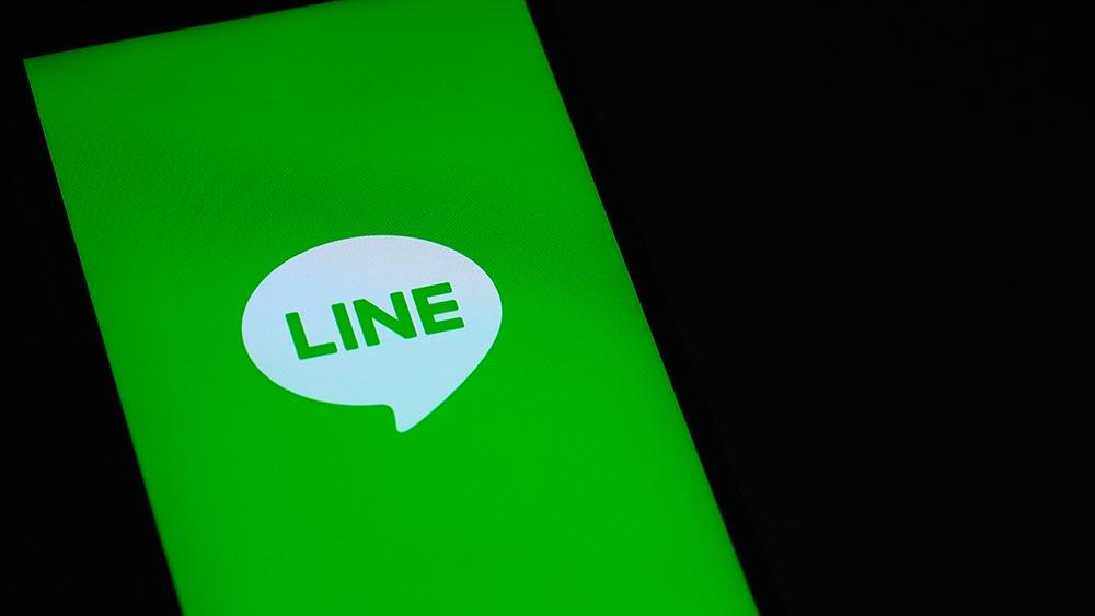 iPhone・AndroidでLINEの着信をバイブやLEDフラッシュ通知に変更する方法!