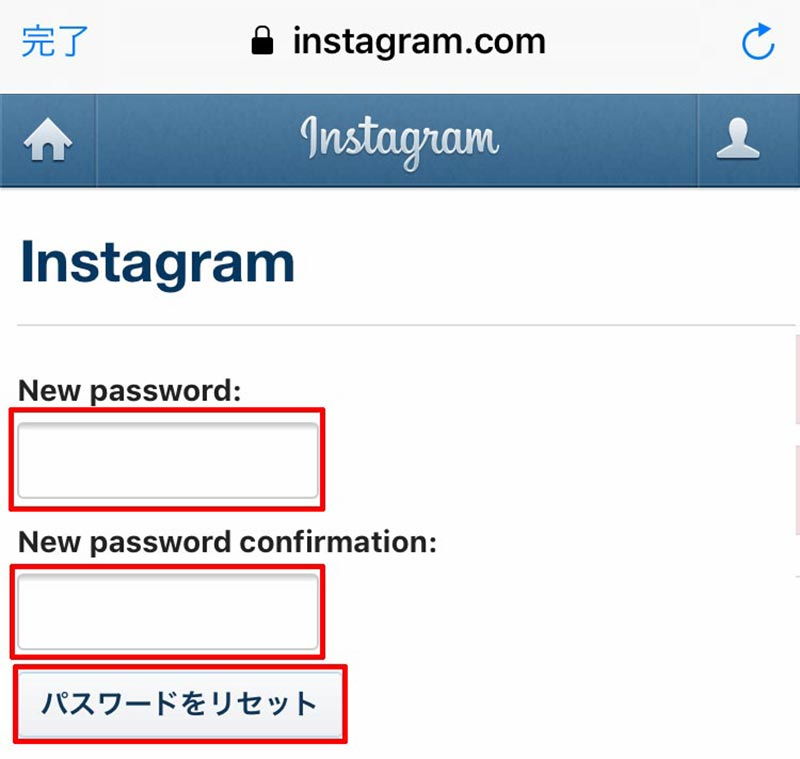 パスワード 変更 したい インスタ 【インスタグラム】パスワードを忘れた場合の変更の仕方