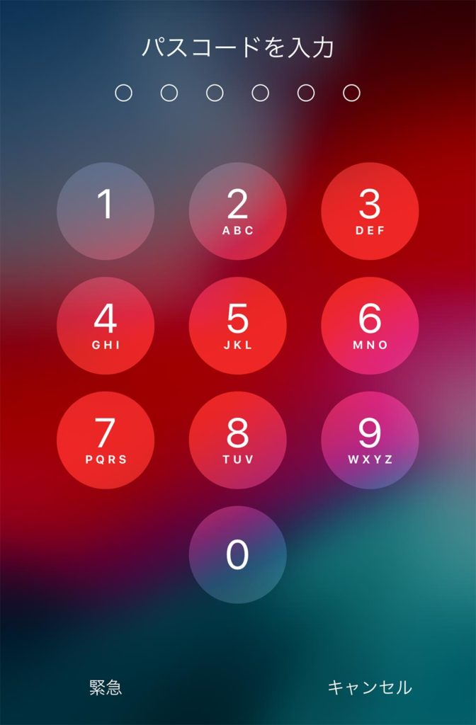 iPhoneのパスコード桁数を4桁から6桁に増やす方法! 英数字の組み合わせで更に強化!