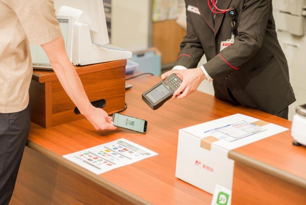 ついに郵便局がキャッシュレス決済を導入! クレカ、電子マネー、PayPay、LINE Payなど