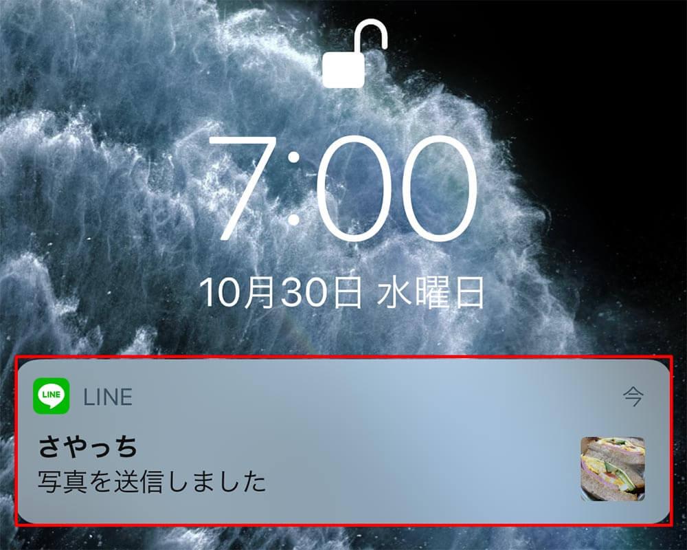 LINE、iPhone 11やiPhone XRの「触覚タッチ」で既読をつけずに読む方法