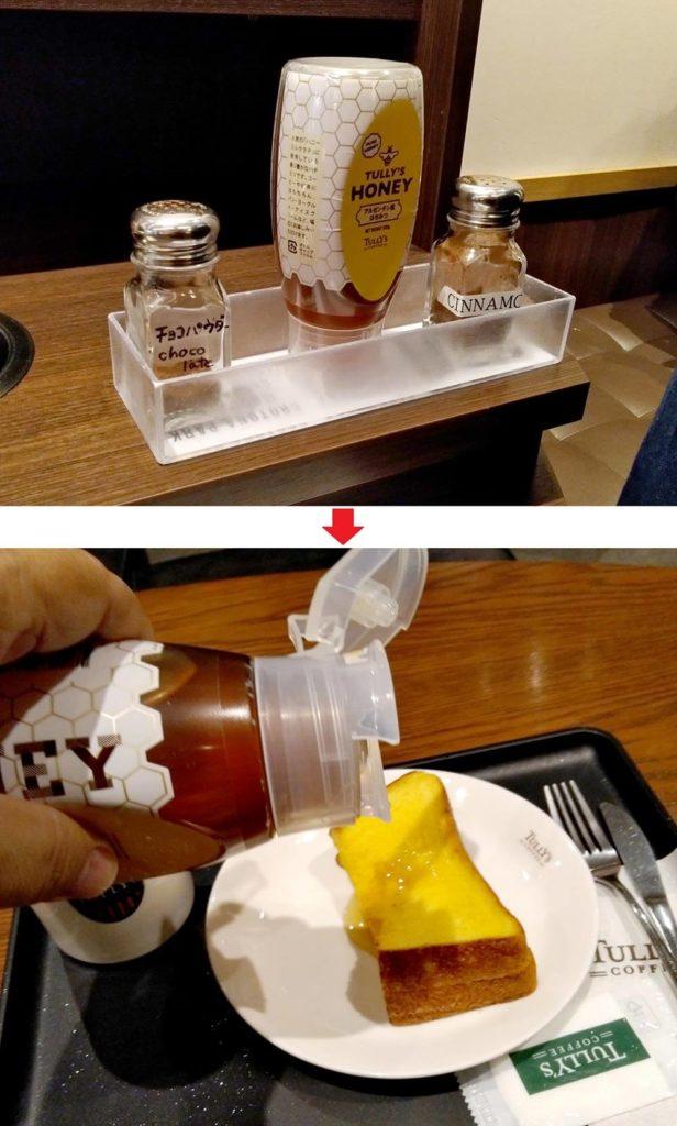 タリーズコーヒーはカスタマイズ裏メニューが豊富、レシート持参でコーヒーが140円でお替りできる