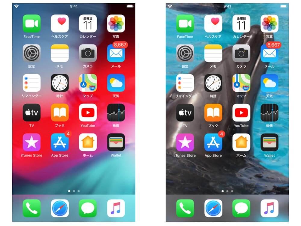 iPhoneの壁紙を自分で撮った写真に変更する方法!