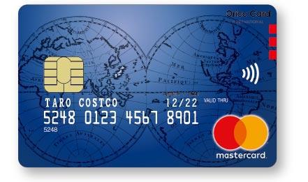 コストコ(COSTCO)の年会費を無料にする裏ワザがあった! 1年以内の解約で全額返金!
