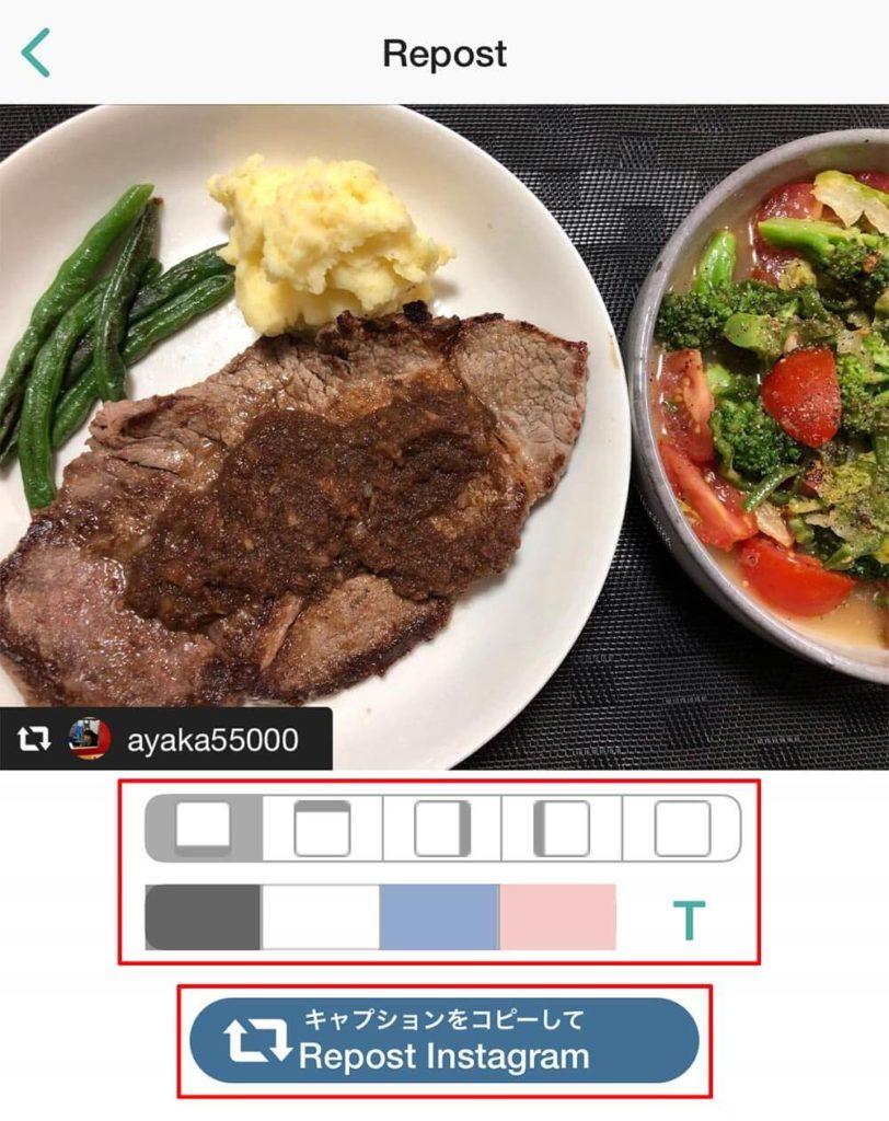 Instagram(インスタグラム)のお気に入り投稿写真を拡散、シェアする方法!
