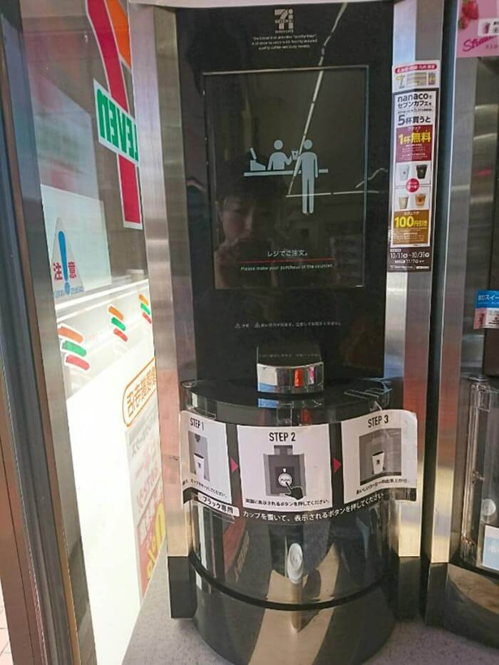 【今更聞けない】コンビニ「セブンイレブン」コーヒーの買い方がわからない