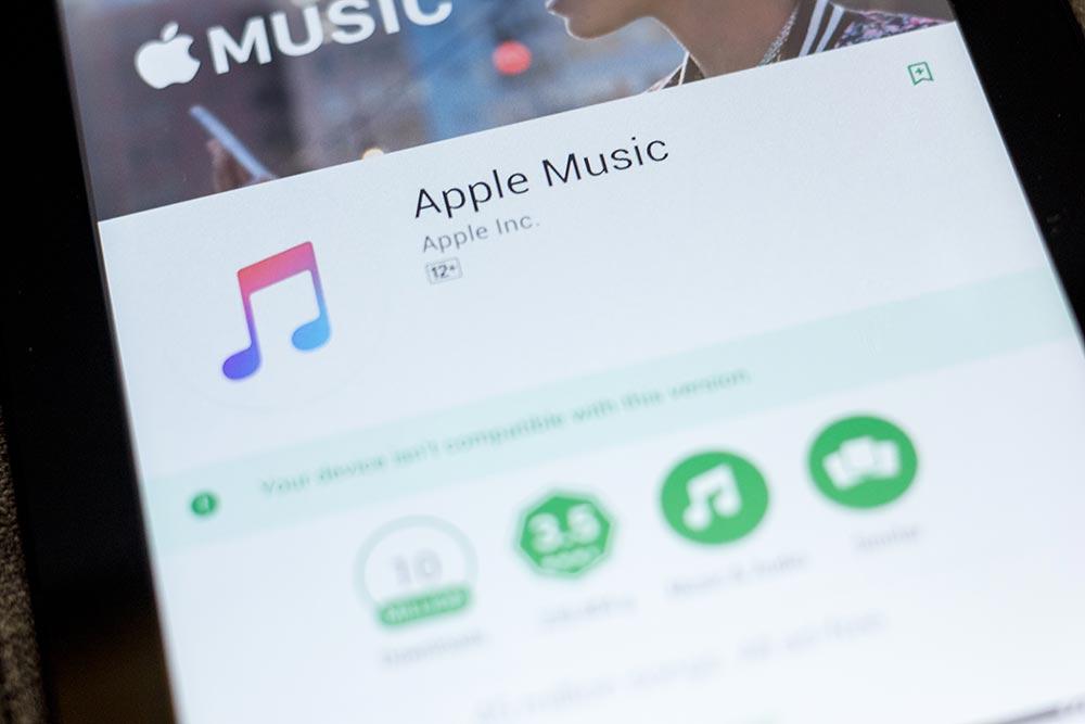 「Apple Music」をパソコンなどのWebブラウザで聴く方法! ベータ版の提供を開始