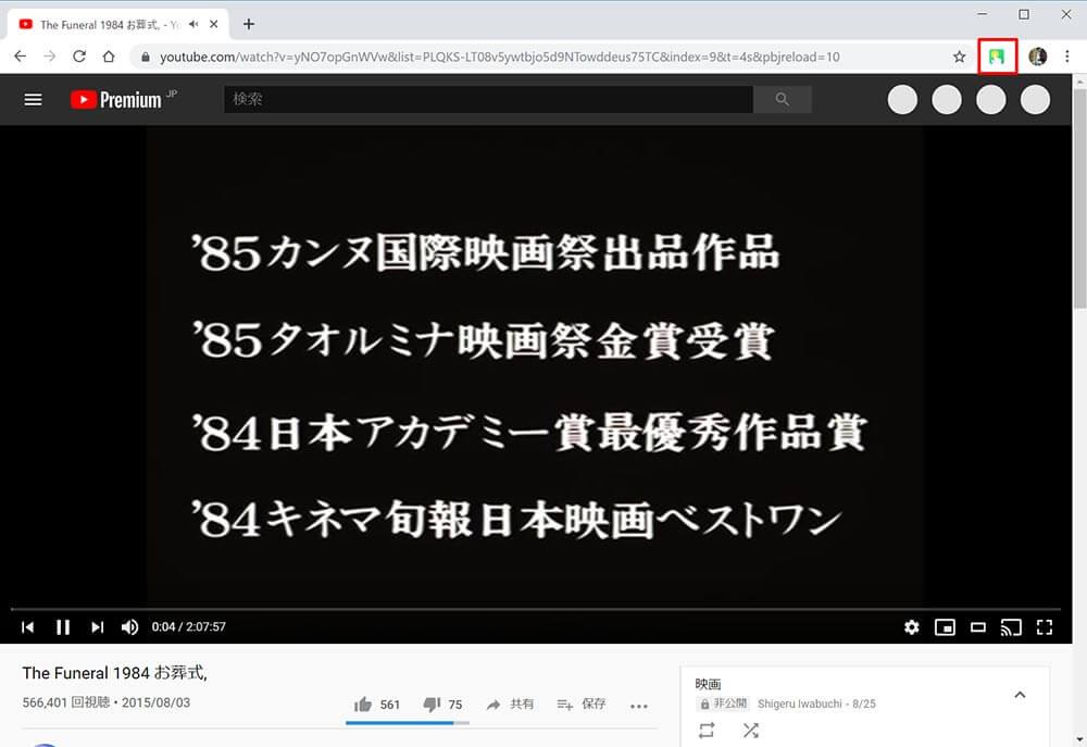 YouTubeで「お住まいの国では公開されていません」エラーを回避して見る方法!