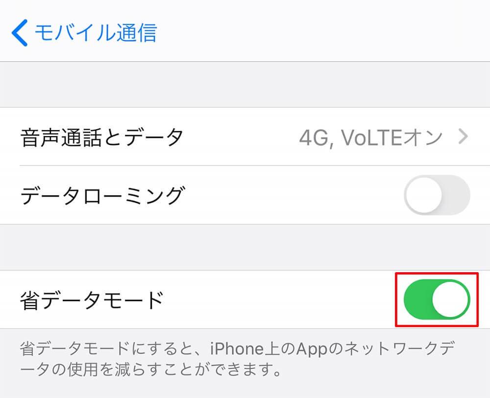 iPhoneのiOS 13新機能12選まとめ ちょっと地味だけど注目したい機能を紹介!