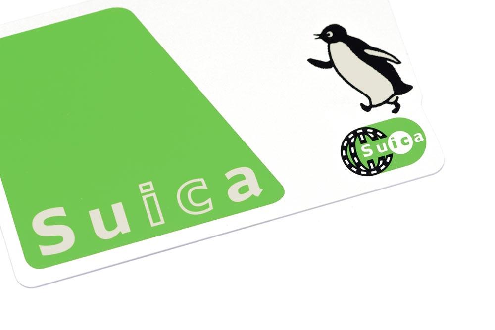 Amazonで買い物した購入代金を「Suica」で支払う方法! クレカ払いができない人向け!?