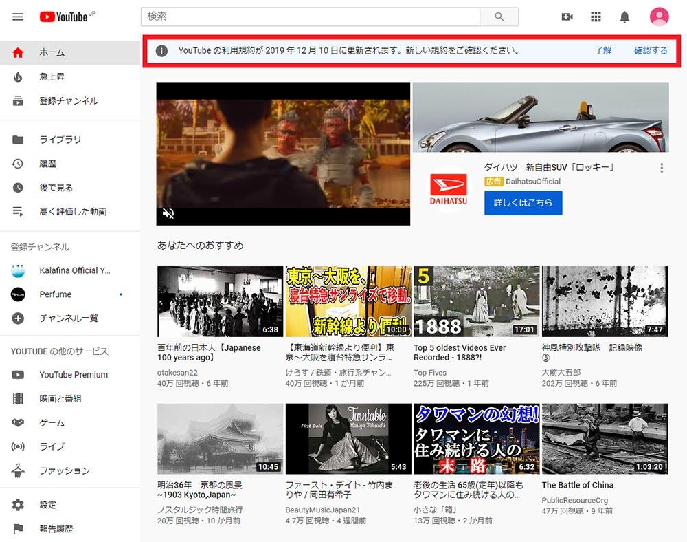 金にならないユーザーは排除!? YouTube利用規約変更で採算の合わないアカウントは利用停止に!