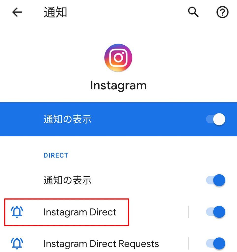Android 10の「サイレント通知」機能はバイブも着信音も鳴らないが通知してくれて使える!