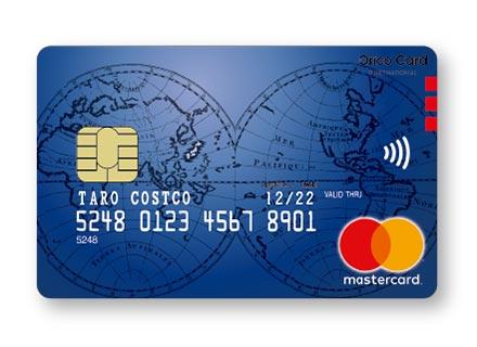 COSTCO(コストコ)会員カードのお得な更新方法 有効期限を過ぎても半年以内なら更新可能