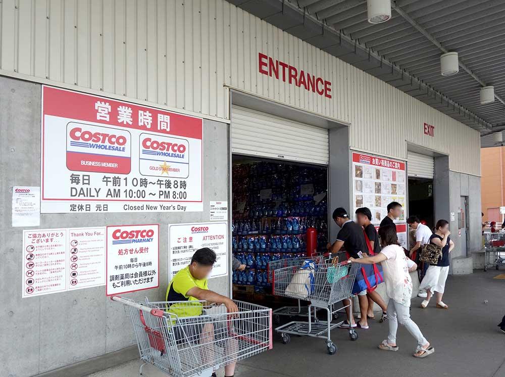 COSTCO(コストコ)大混雑する土・日・祝日の駐車場待ちを回避する方法