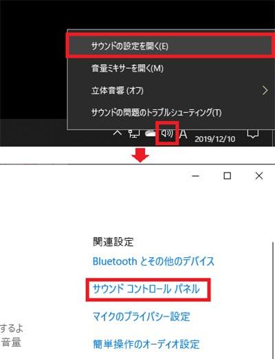 YouTube動画の音声をGoogleドキュメントで自動的に文字起こしする方法