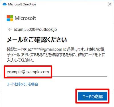 OneDriveの新機能「個人用Vault」で大切なファイルを安全管理する方法