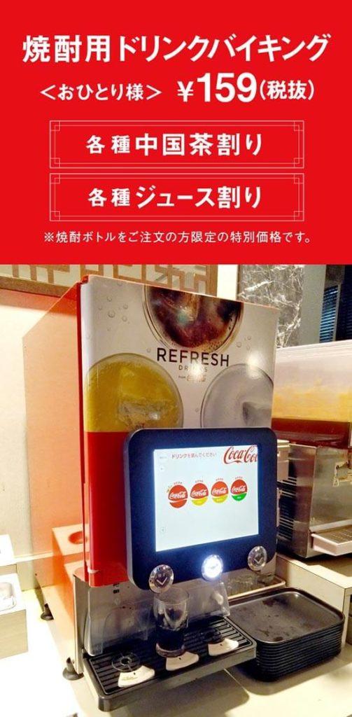 「バーミヤン」のテイクアウト焼き餃子は6個でたったの159円と激安! 12個でも299円