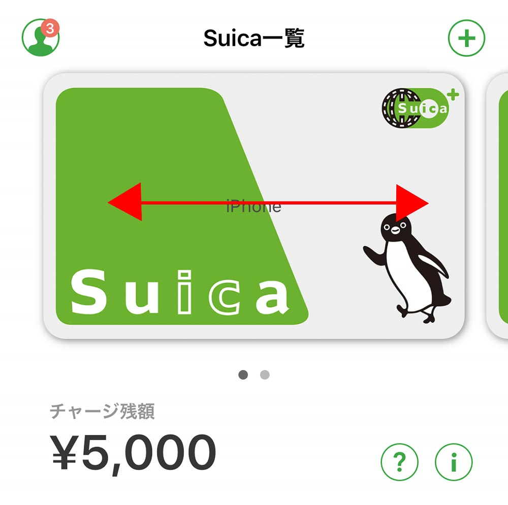 iPhoneとApple Watchの両方で「モバイルSuica」を使う方法 同時に使えばかなり便利