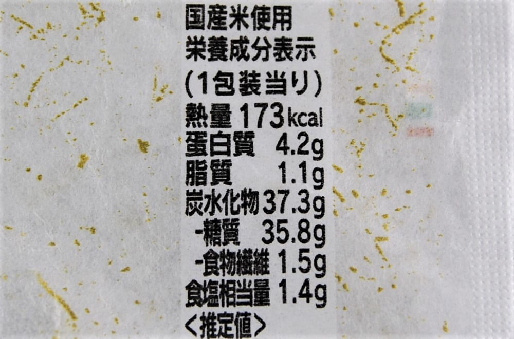 【コンビニ3社食べ比べ】「たらこの高級おにぎり」セブン・ファミマ・ローソン、1番はどれ?