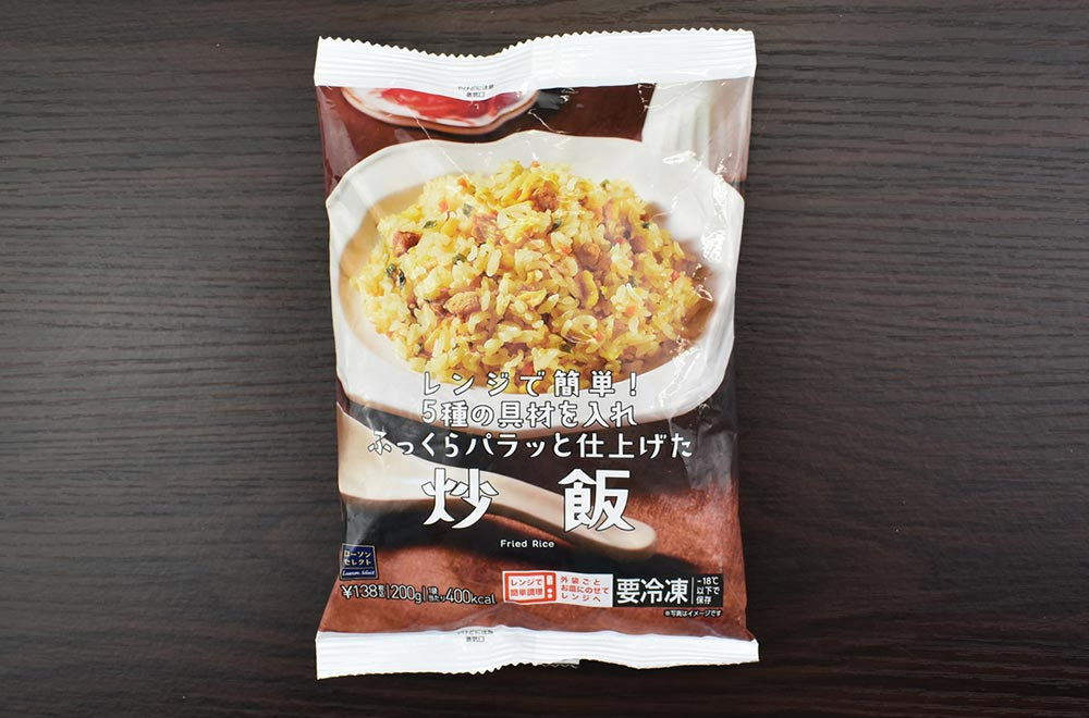 【コンビニ3社食べ比べ】「冷凍チャーハンNo.1は」セブン・ファミマ・ローソンのレンチン選手権