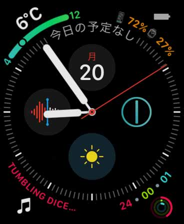 【2020年最新版】筆者おすすめ Apple Watchアプリ10選 キャッシュレス決済、健康管理など