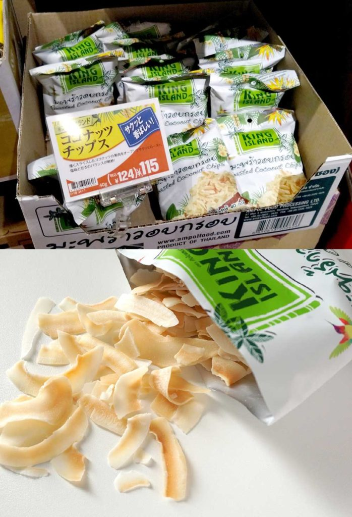 「カルディ(KALDI)」で見つけたら即買いおすすめ食品ベスト7選