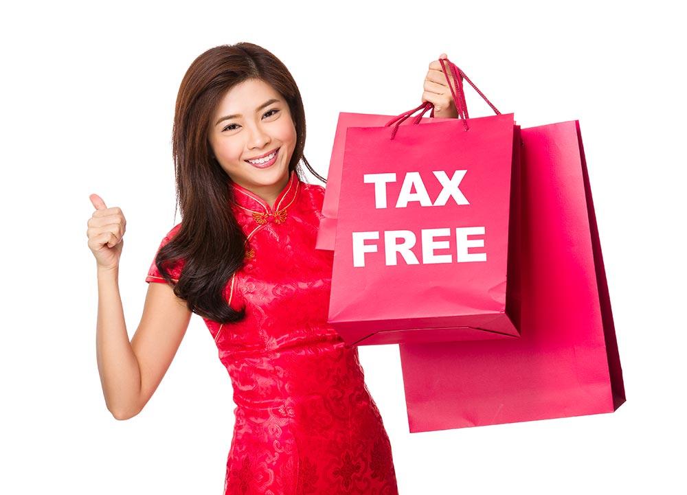 """消費税は10%になったけど税金のかからない""""非課税取引""""ってどんなものがあるの?"""
