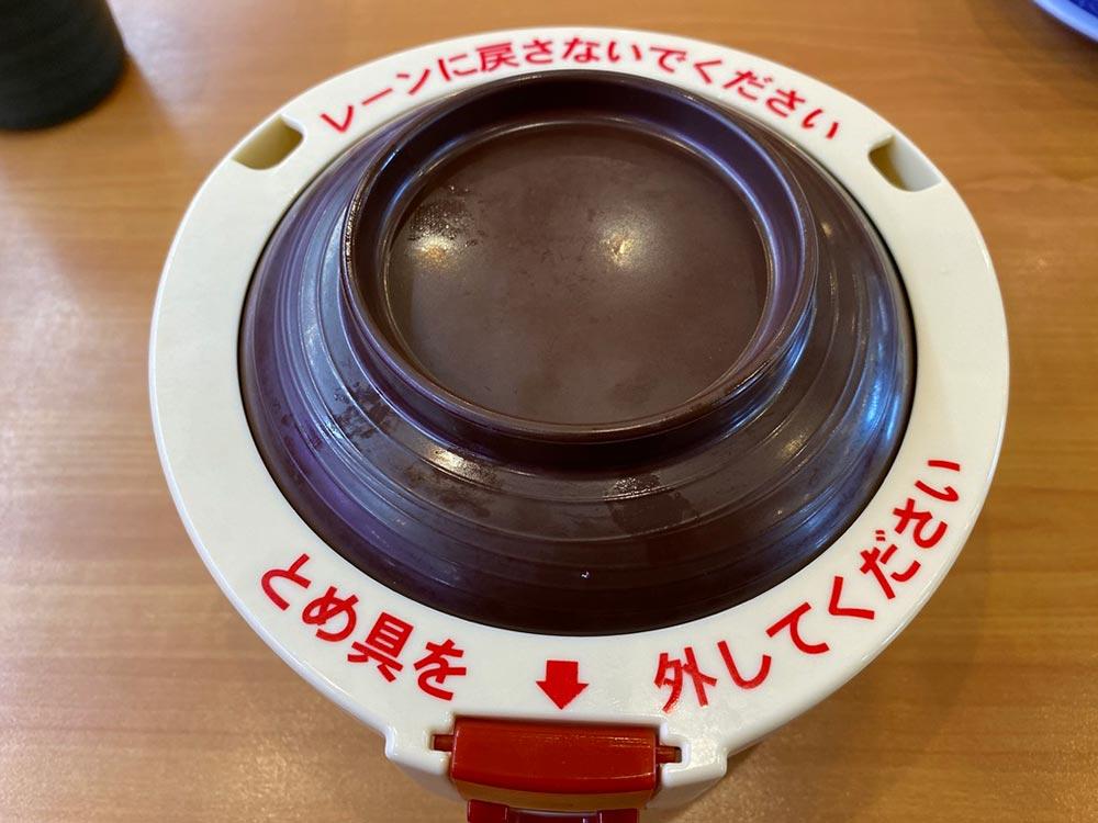 回転寿司チェーンの雄・くら寿司のうどんは想像以上に「THE 普通」だった