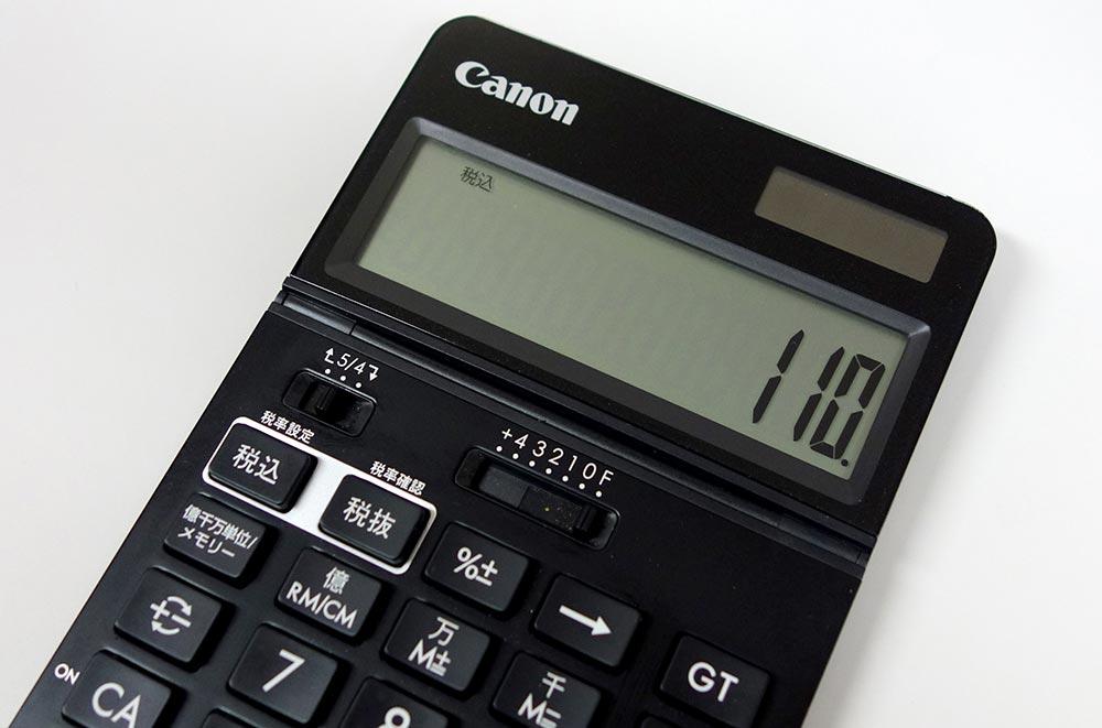 CANON製電卓の消費税率設定を8%から10%に変更する裏ワザ