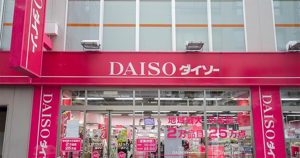 【100均】ダイソー(DAISO)の500円グッズがハイクオリティ過ぎて驚き!