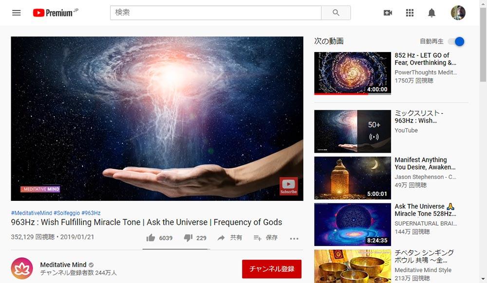 YouTubeで使えるぜひ知っておきたいショートカット一覧&早見表