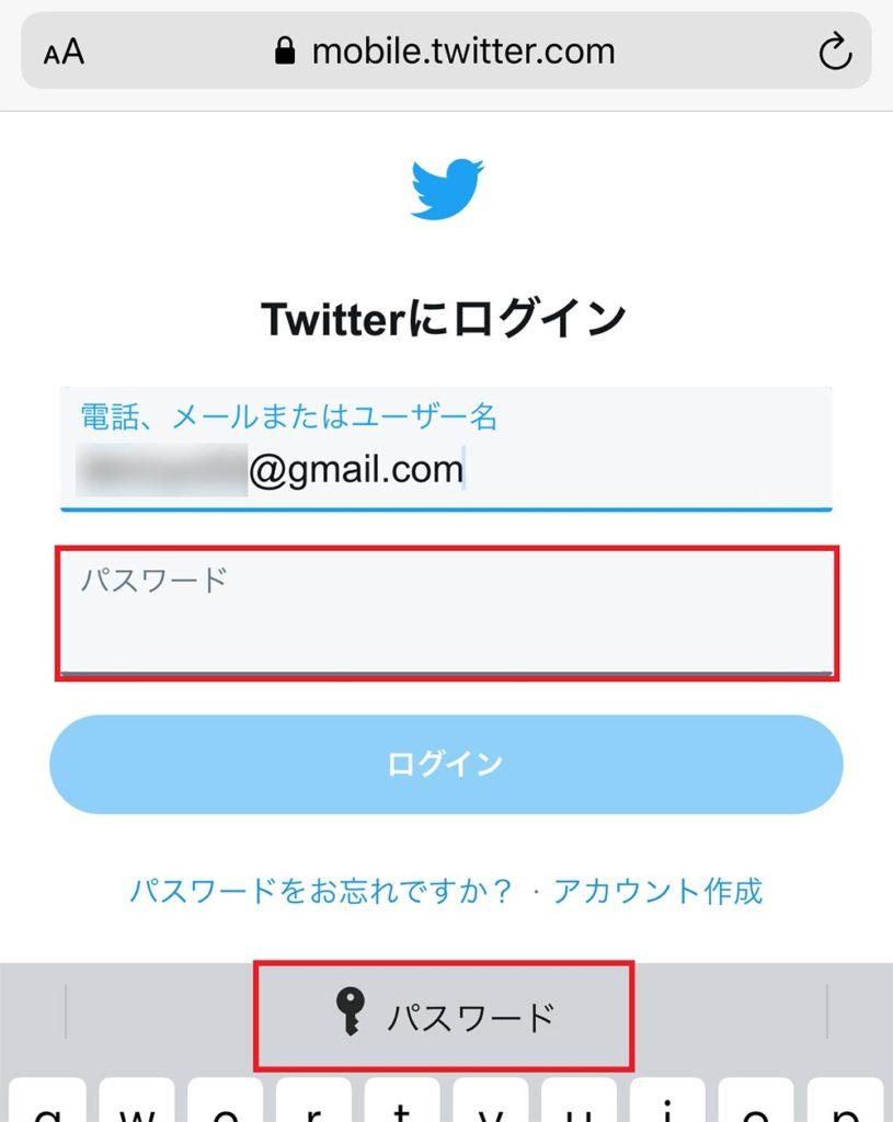 iPhoneで「Safari」のパスワード自動生成機能を使って保存する方法 同じPWは非常に危険!