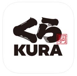 くら寿司 公式アプリ