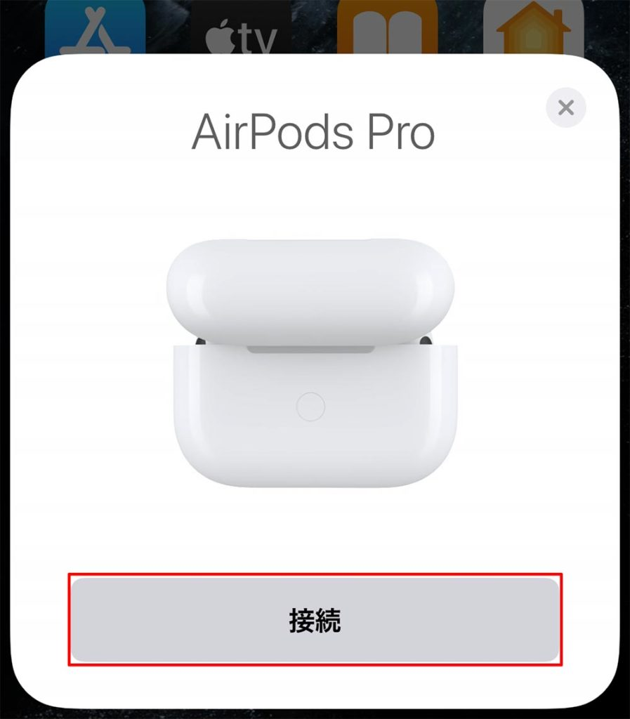 AirPods Proの基本的な使い方と設定方法 ペアリング、感圧センサー、イヤーチップ、充電など