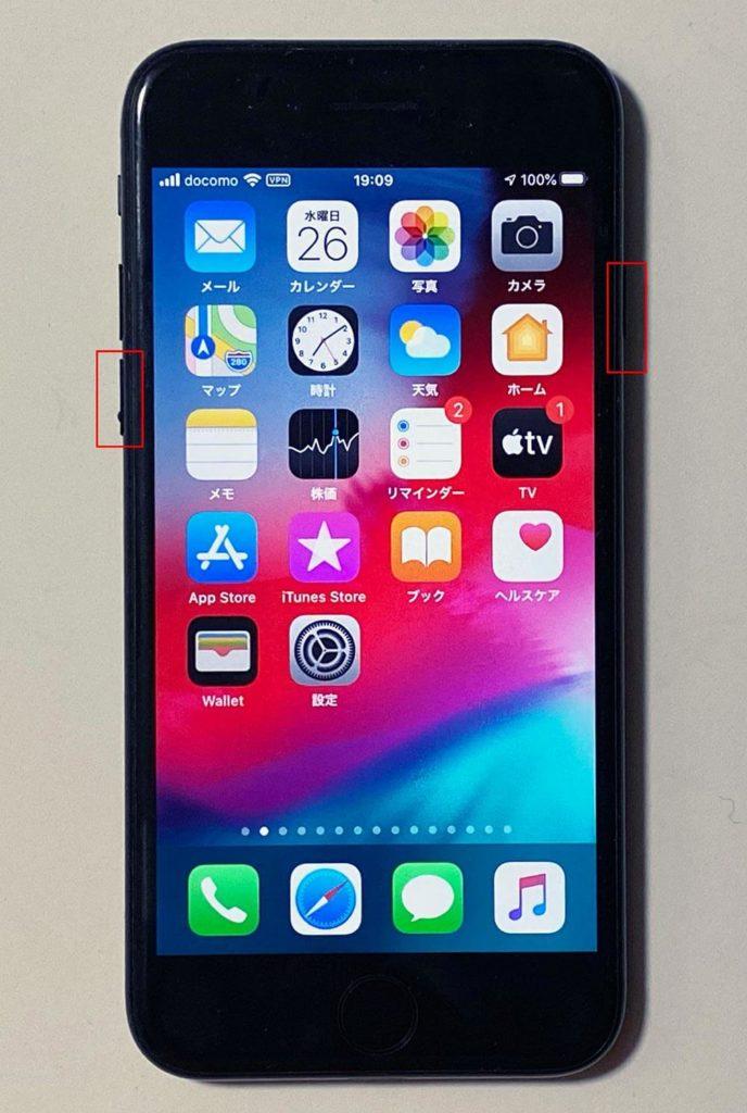iPhoneを強制的に再起動する方法 使っている種類によって手順が異なるため注意が必要