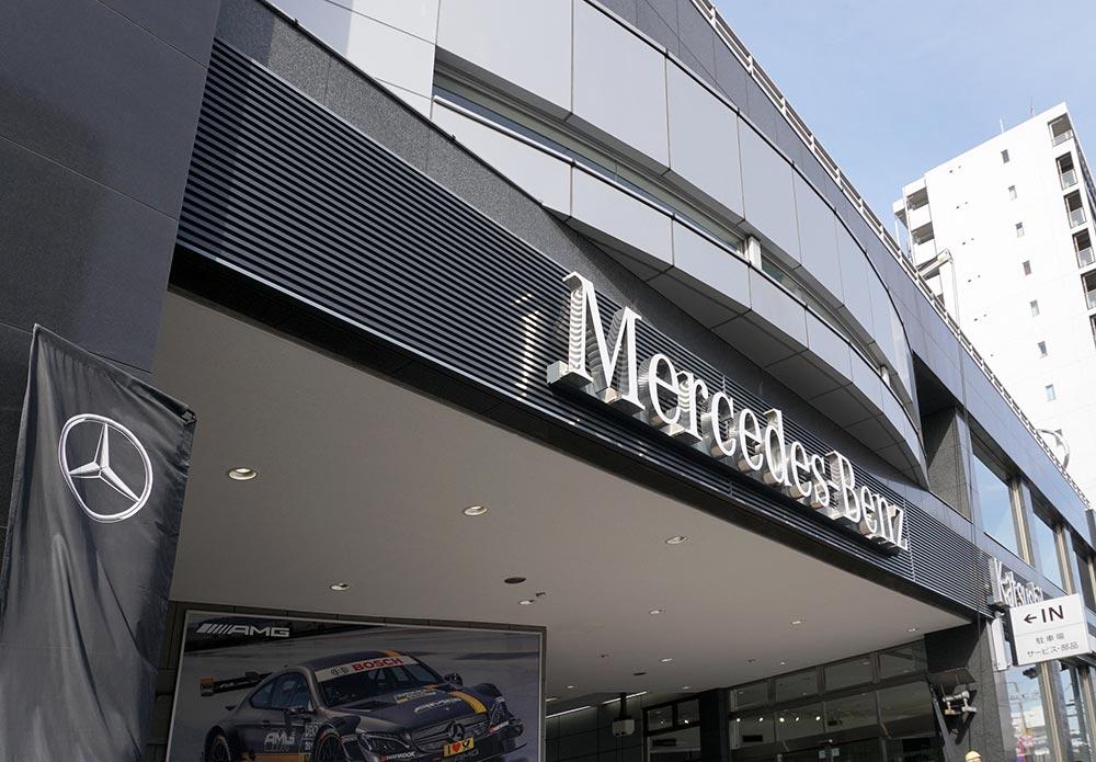 「ヤナセ」と「メルセデス・ベンツ日本」を天秤にかけて新車を大幅値引きしてもらう方法