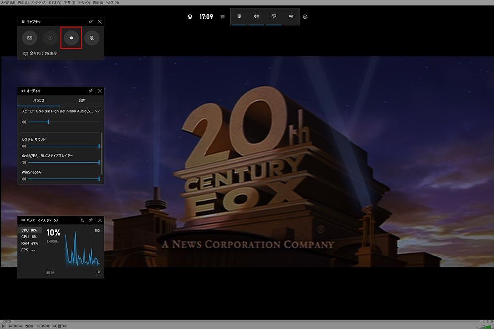 DVDやYouTubeなどの動画を「ゲームバー」を使って簡単にパソコンにバックアップする方法