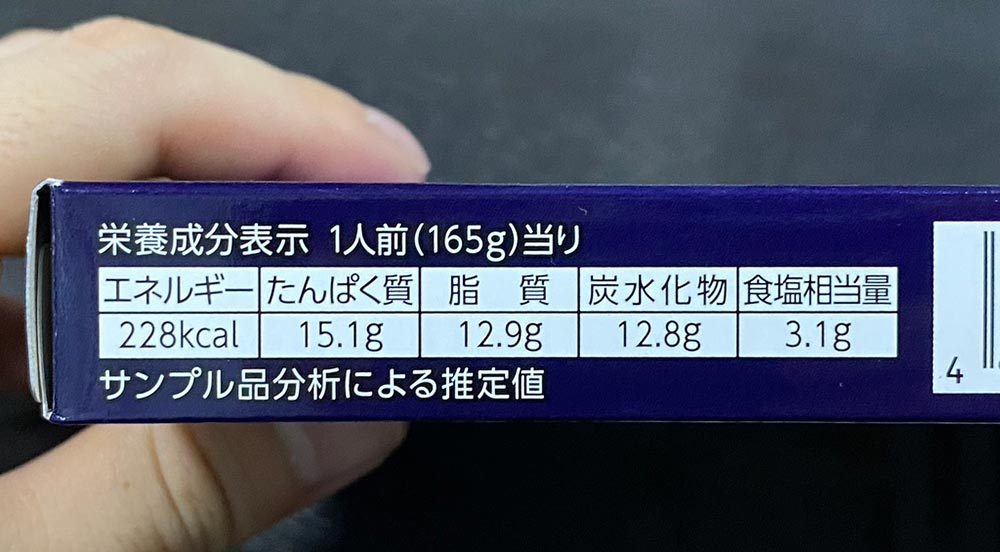 日清の「青の洞窟」GRAZIAシリーズは300円出す価値ある? 筆者の舌では判断できないレベルだった