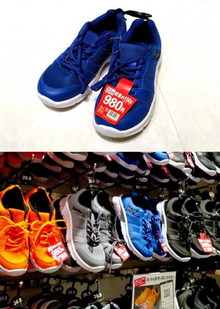 「ワークマン」で見つけた即買い「靴」9選 滑らない靴、安全靴、防寒ブーツ、防水シューズなど
