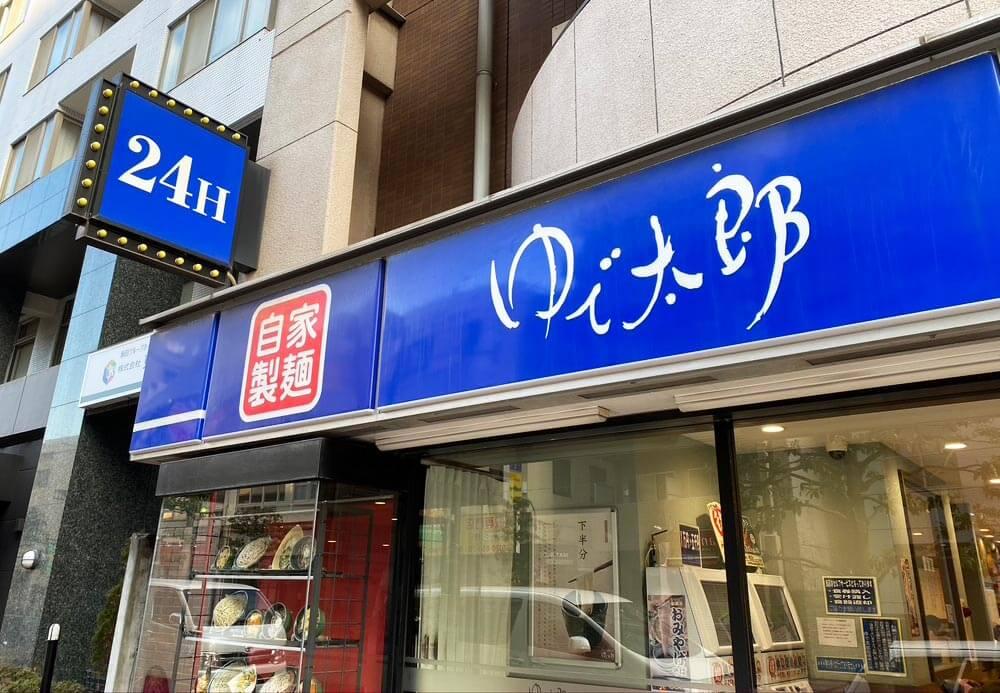 富士そば・ゆで太郎・嵯峨谷(さがたに)の「もりそば」をランキング化 一位は圧倒的だった