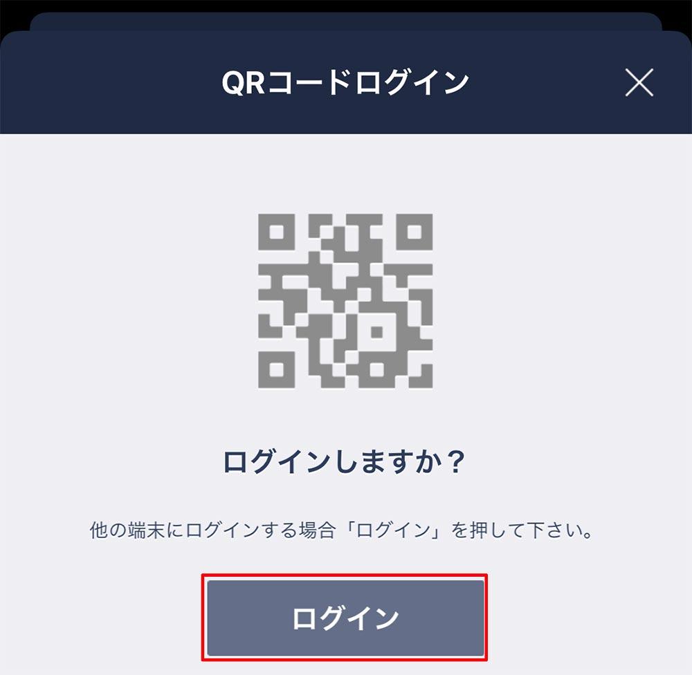 LINEをApple Watch単独で利用する方法 通知だけでなくメッセージの送受信も可能