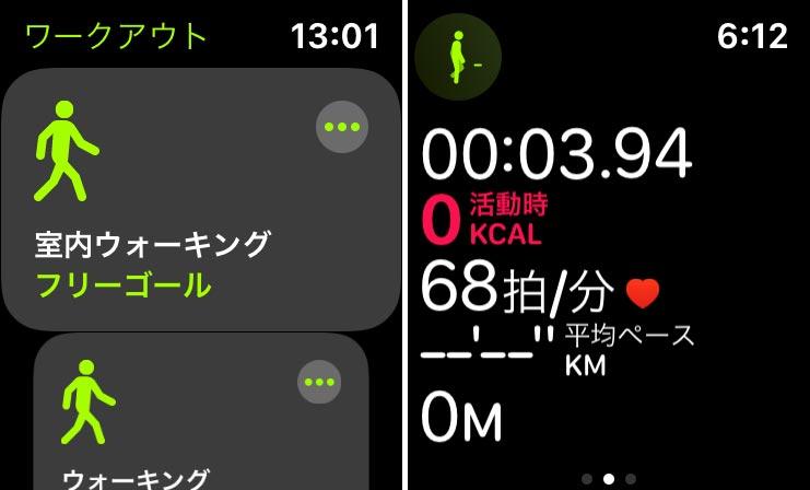 Apple Watchでできることをまとめてみた 文字盤、Suica、音楽、アプリ、通知、通話など