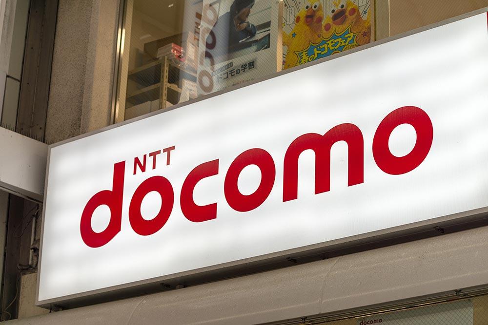 ドコモユーザーなら「dカード GOLD」クレカでケータイ料金10%還元! ケータイ補償10万円も