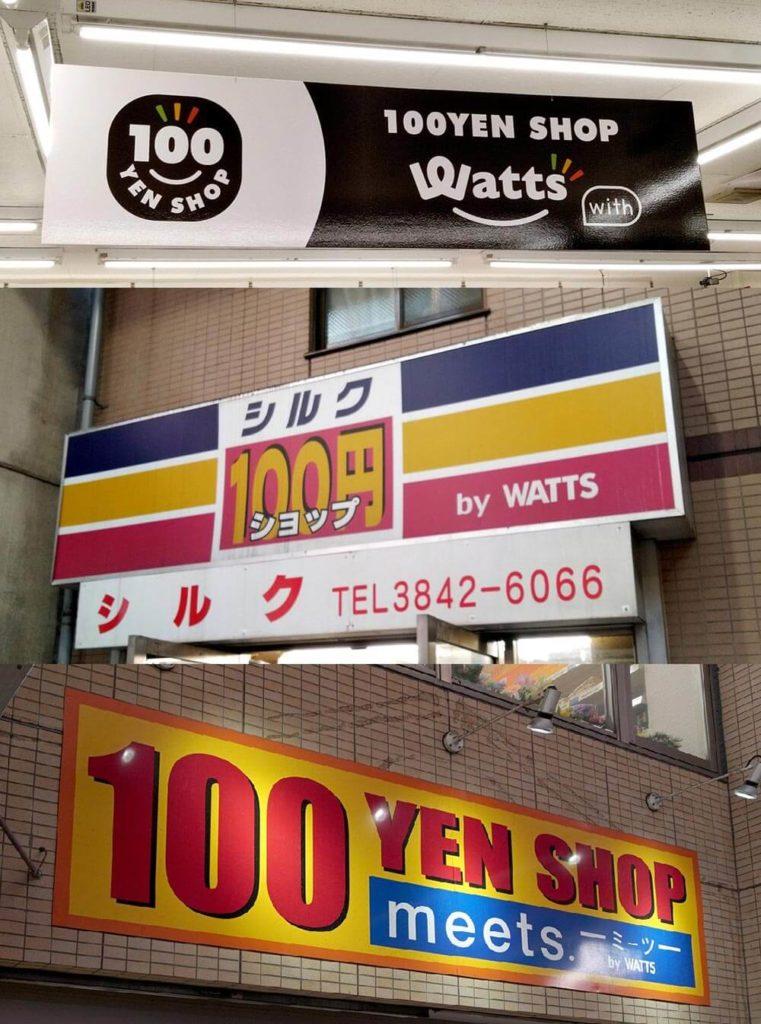 【100均】ワッツ(Watts)・ミーツ・シルクで見つけたスマホ・電化製品おすすめ9選
