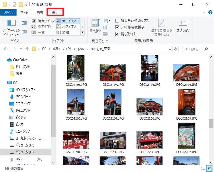 デジカメ写真に埋め込まれている撮影日時データを、パソコンで変更する裏ワザ