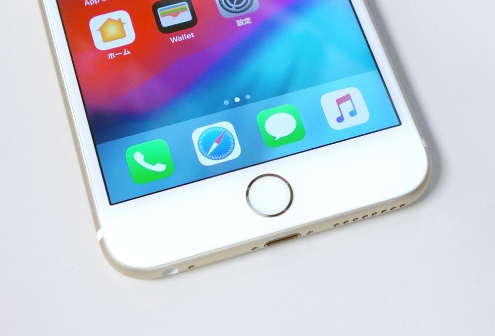 iPhoneの指紋認証「Touch ID」の反応が悪い、認識しないときの対処方法
