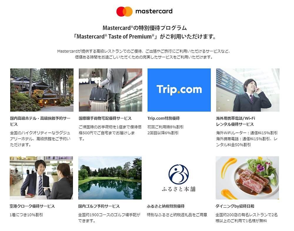プラチナカードがまさかの年会費3,000円、どんなサービスを受けられる!?