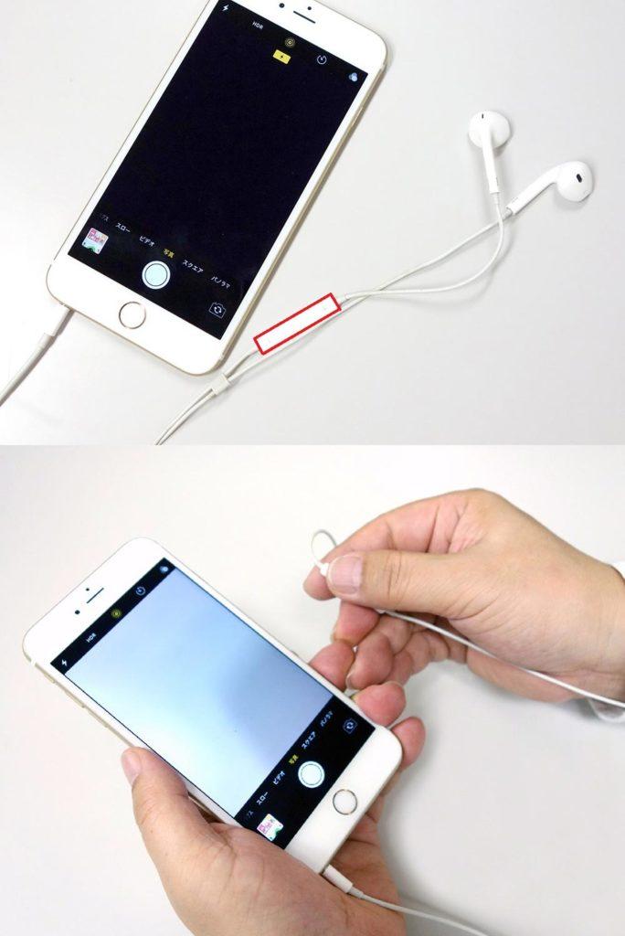 iPhoneカメラのシャッターは音量ボタンやイヤホンでも切れるって知ってた?