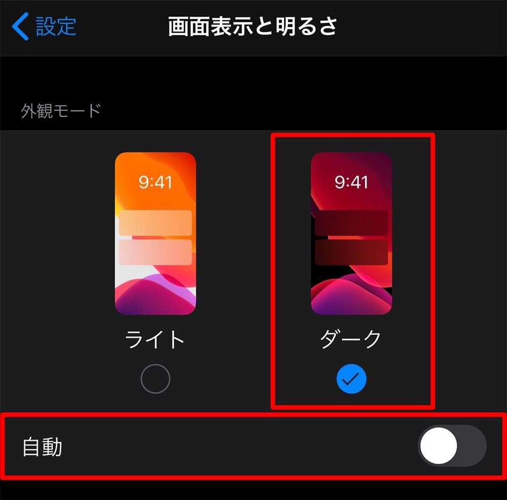Iphone Android スマホの壁紙を変えるだけでバッテリーが長持ちするって本当 Otona Life オトナライフ Otona Life オトナライフ