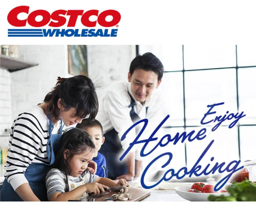 COSTCO(コストコ)セール情報【2020年4月9日最新版】定番「塩さばフィレ」が格安!